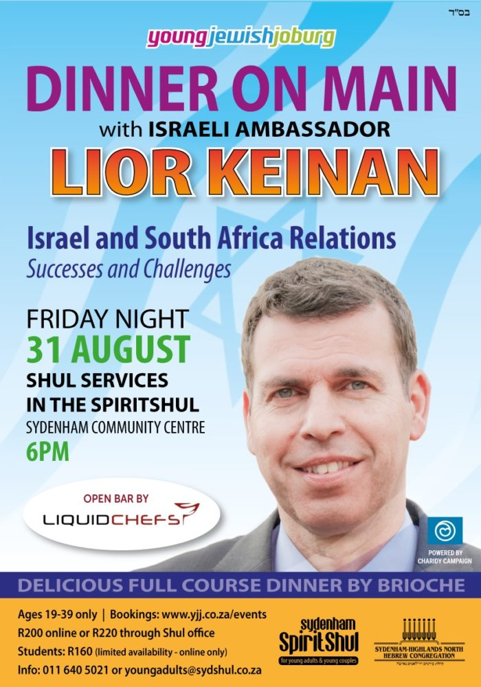 YA Dinner with Lior Keinan